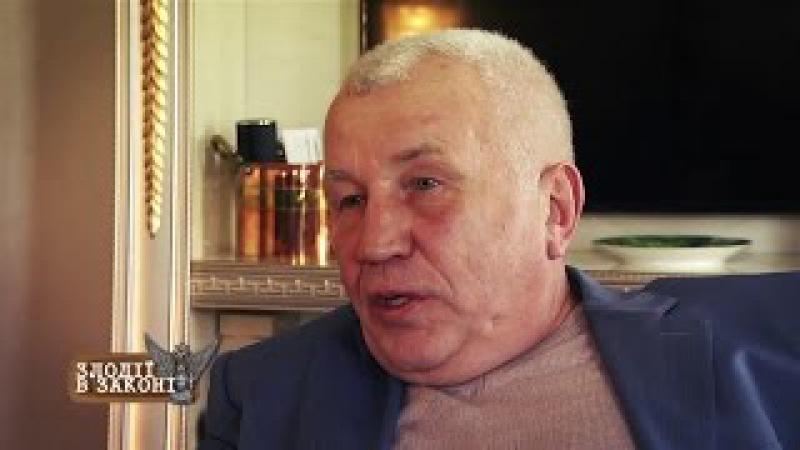 Криминальный авторитет Сергей Лысенко рассказал о ворах в законе — Больше чем п...