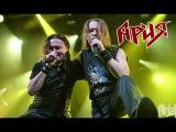 Ария - 30 Лет (28112015) full show