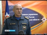 В Тутаевском районе снова открылась пешая ледовая переправа