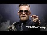 Каспийский Груз - Я бы Уехал (McGregor vs Habib)