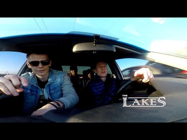 The Lakes   Medisan  Кривой Рог  27.05.2017