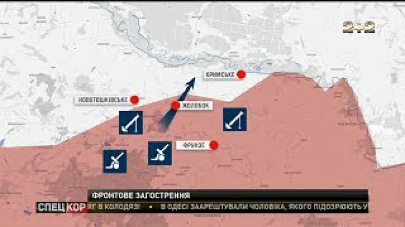 Бойовики обстріляли із мінометів та гранатометів окуповані селища на Луганщині
