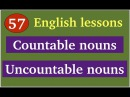 Countable and uncountable nouns. English lessons.