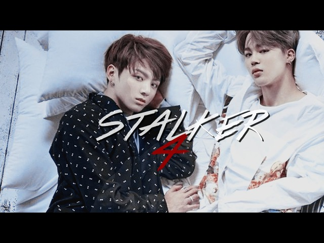 ⌈jikook; The Zone⌋ ✗Fifty Shades Of Jungkook | stalker (4)