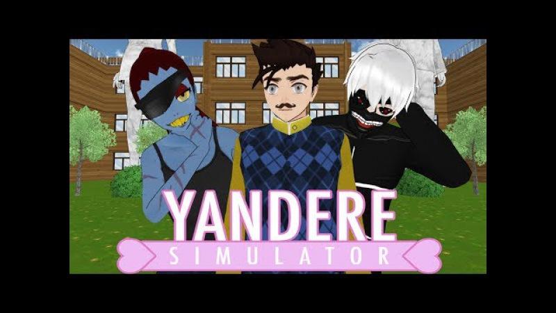 НОВЫЙ КОРОЛЬ МОДОВ ! : Yandere Simulator