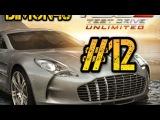 Test drive unlimited 2 часть12