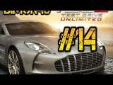 Test drive unlimited 2 часть14