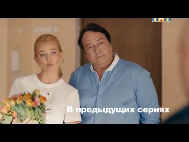 Физрук 3 сезон 11 серия