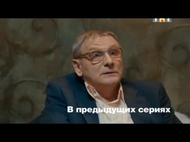 Физрук 3 сезон 8 серия
