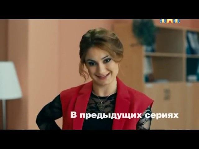 Физрук 3 сезон 9 серия