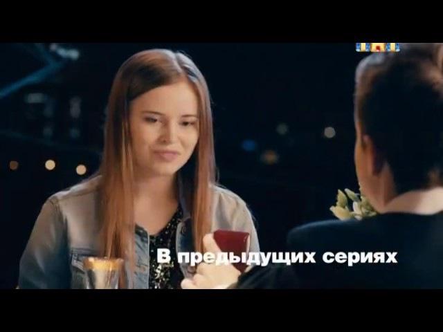 Физрук 3 сезон 17 серия 57 серия
