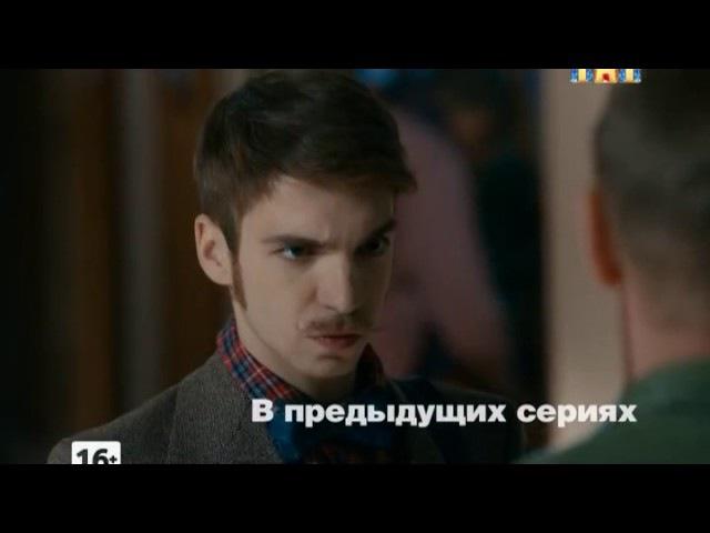 Физрук 3 сезон 5 серия