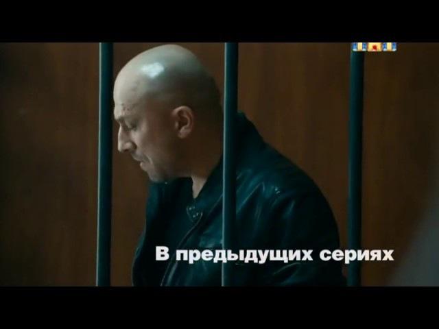 Физрук 3 сезон 2 серия