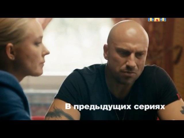 Физрук 3 сезон 13 серия
