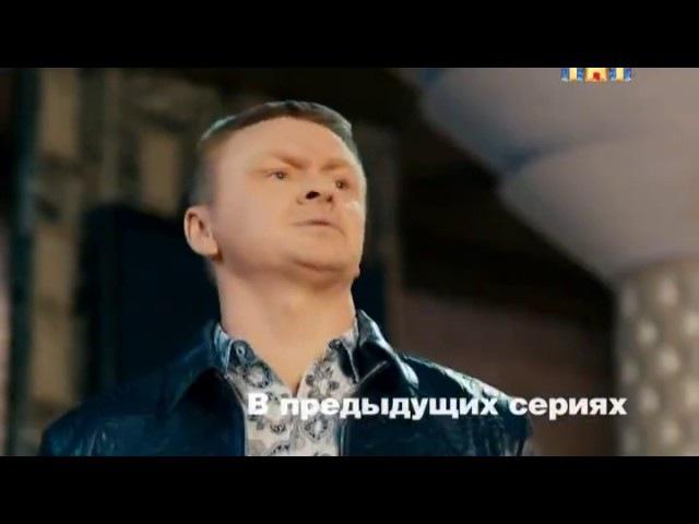 Физрук 3 сезон 16 серия 56 серия