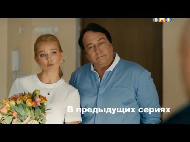 Физрук 3 сезон 10 серия
