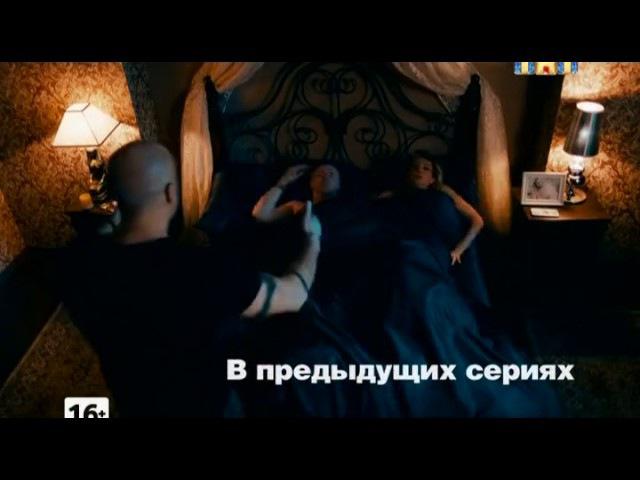 Физрук 3 сезон 6 серия