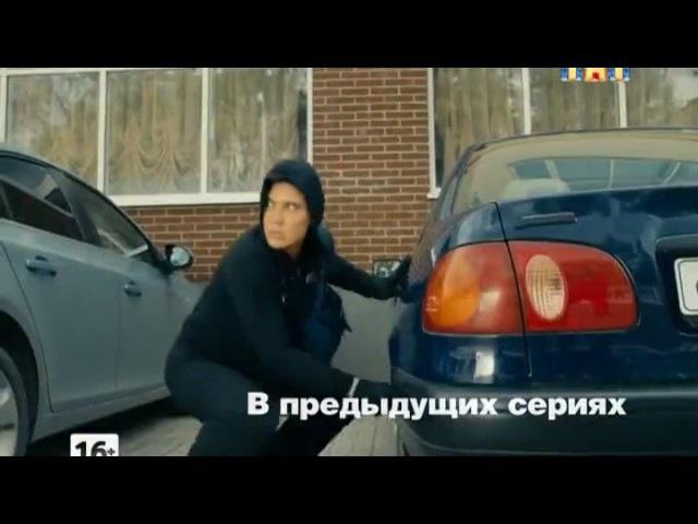 Физрук 3 сезон 14 серия