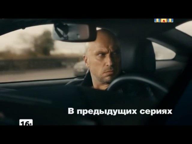Физрук 3 сезон 4 серия