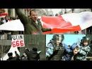 День Воли в Минске VS ДимонОтветит в Москве