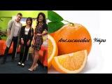 Апельсиновое Утро: в гостях программы очаровательная Ася Бабина, самарская участница Танцев на ТНТ