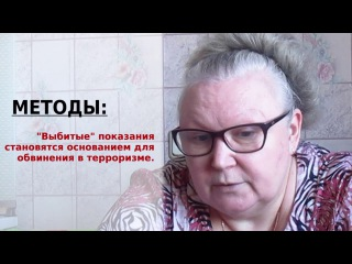 Надежда Квачкова о том, как предатели развалили организацию