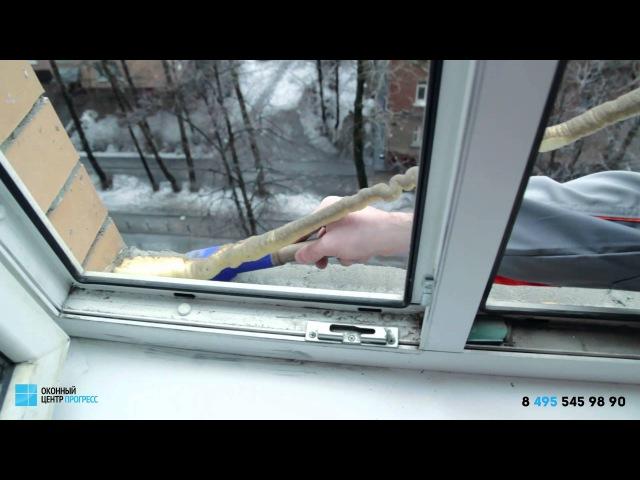 Ремонт пластиковых окон в квартире замена стеклопакета, замена фурнитуры, регулировка окна