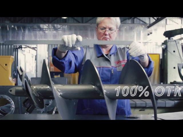 Производство шнеков раскрываем секреты