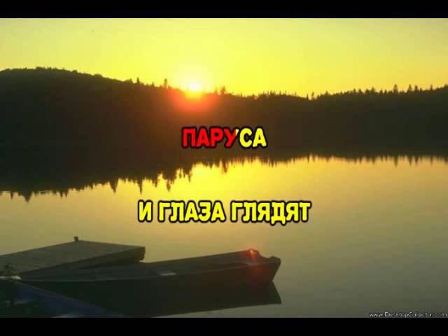 Из к/фЖестокий романс - Мохнатый шмель (караоке версия)