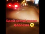 d.im_a_si.k video