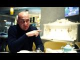 Москва-Питер. В поисках счастья! 2 серия (Философия Счастья)