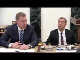 Отчёт Шувалова или как работает правительство. Теперь всё встало на свои места.