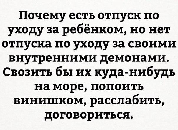 Всем легкого понедельника!)