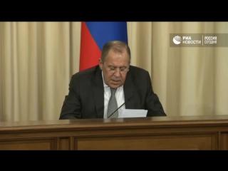 Трансляция пресс-конференции Лаврова и Тиллерсона