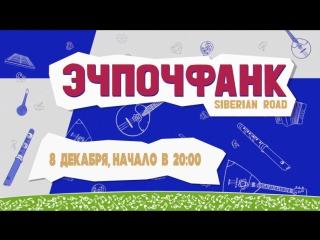 Онлайн презентация нового альбома Мити Бурмистрова