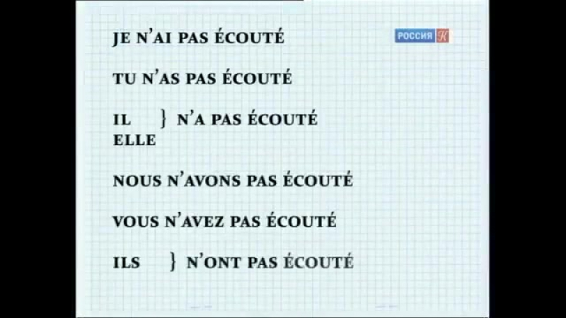 Полиглот французский за 16 часов Урок 2 с нуля Уроки французского языка с Петр