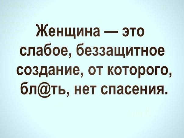 Фото №456243440 со страницы Вахтанга Антии