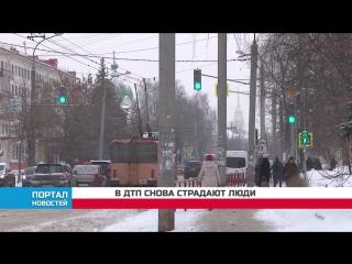 ОРТ - ТВ Новости Рыбинска 16 января