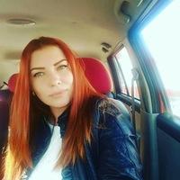 Валюшка Алмаметова