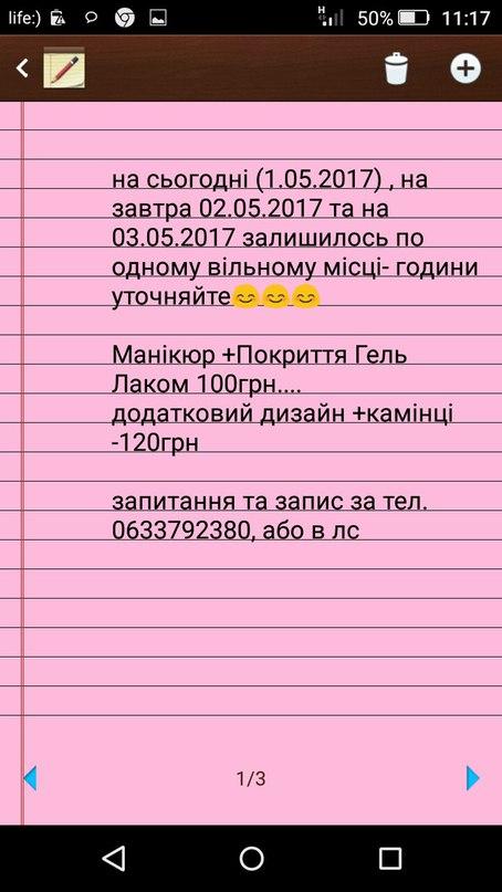 Brasletu Made-In-Lvov |