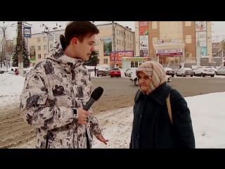Бабушка поздравляет с 23 февраля
