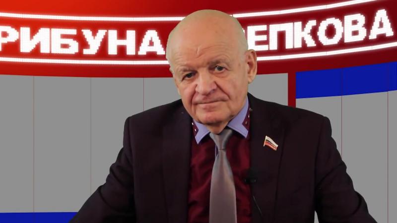 Трибуна Черепкова Управляющие компании - это убийцы ЖКХ или Ноу-Хау разорителей России