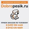 Dobropesik.ru - Интернет- ВетАптека