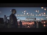 Bad Meets Evil feat Bruno Mars-Lighters(Небесные фонарики)(Русские субтитрыпереводrus subрус суб)