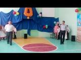 Выпускной праздник в начальной школе. Танец родителей и детей