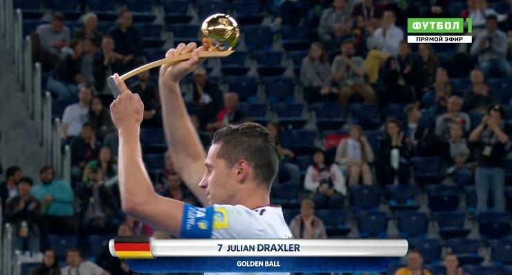 Юлиан Дракслер признан лучшим игроком Кубка конфедераций - 2017