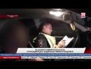 На дороге Симферополь Ялта сотрудники ДПС задержали пьяного водителя В ночь на 20 июля на дороге Симферополь Ялта сотрудники ГИБ