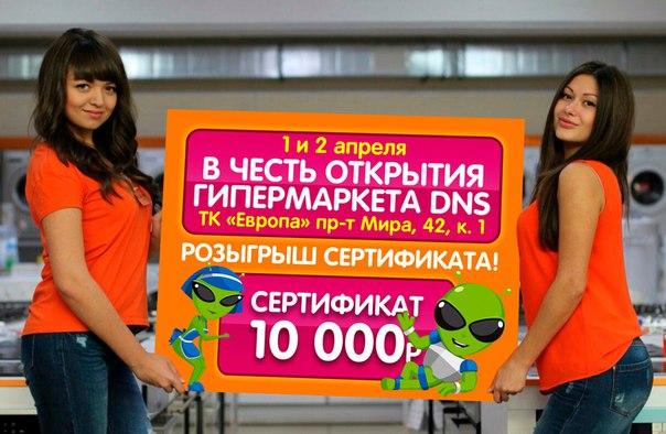 Фото №456239708 со страницы Олега Олегова