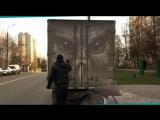 «Помой меня, если сможешь» или стрит-арт по-московски
