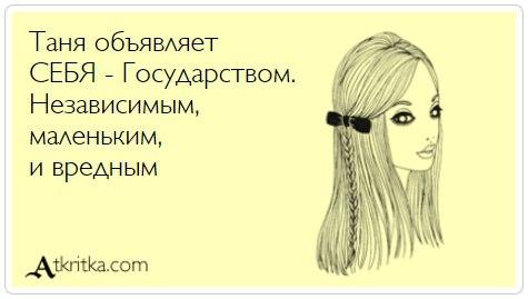 Фото №456239554 со страницы Татьяны Афанасьевой